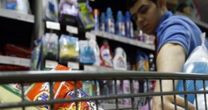 """ارتفاع الأسعار تجاوز 45 بالمئة و""""الاقتصاد"""" تكافح المضاربات غير المشروعة image"""