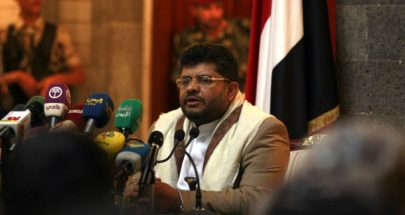 الحوثي: برنامج الغذاء العالمي يبدأ الصرف نقدا في صنعاء هذا الأسبوع image