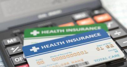 """شركات التأمين و""""أرباح"""" المساهمين... إجتماعات """"بلا طحين"""" image"""