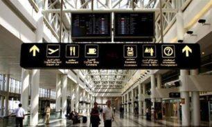 ماذا ينقص المطار؟ image