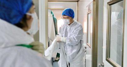 هونغ كونغ تسجل ثاني حالة وفاة بفيروس كورونا image