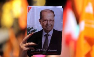 الرئيس والتيار على طرفي نقيض... صدفة أم ضرورة؟ image