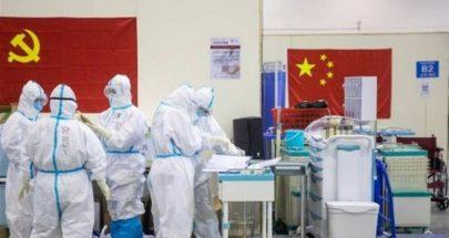 ارتفاع حصيلة الوفيات الناجمة عن فيروس كورونا في الصين image