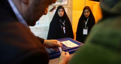 بدء التصويت في الانتخابات التشريعية في إيران image