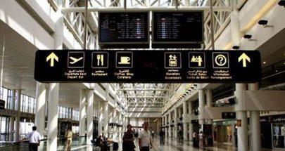 من لبنان الى لندن... حاول تهريب 109 قطع نقدية قديمة عبر المطار image