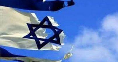 اللعبة الإسرائيلية image