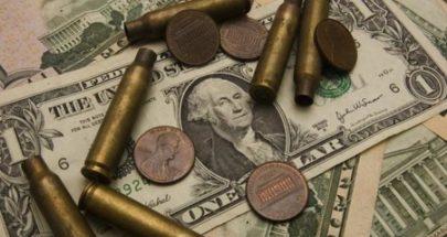 ركيزتا المقاومة الاقتصادية image
