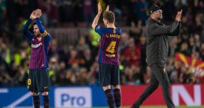 """كلوب يعترف: من الصعب أن يقولوا """"لا"""" لبرشلونة وريال مدريد image"""