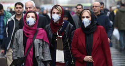 ارتفاع وفيات كورونا في إيران إلى 43 والمصابين 593 image