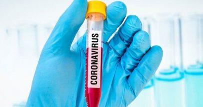 ليتوانيا تسجل أول حالة إصابة بفيروس كورونا image