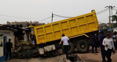 مصرع 14 شخصا في حادث سير في عاصمة الكونغو الديموقراطية image