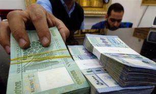 بعد الأنباء عن تدابير مصرفية جديدة.. كم سجل سعر صرف الدولار؟ image