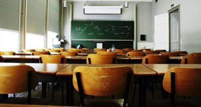 الجامعة اللبنانيّة تقرّر تعليق الدروس والامتحانات ابتداءً من الغد image