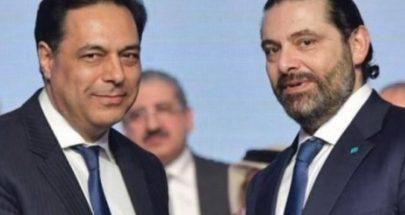 خطاب الحريري لا يعرقل الحكومة المنكبة على المعالجات image