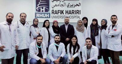 استحداث وحدة كورونا من مجموعة تطوعية من أطباء كلية العلوم في اللبنانية image