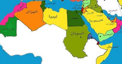 الرقص على حبال الشرق الأوسط image
