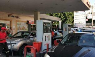 ارتفاع البنزين وانخفاض المازوت image