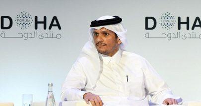 قطر: الدوحة لم تدعم أي مجموعات إرهابية في سوريا image
