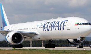 الخطوط الجوية الكويتية تعلن تعليق كل رحلاتها لإيران بسبب كورونا image