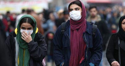 """تصريحات نائب إيراني بخصوص ضحايا """"كورونا"""" تثير حفيظة وزارة الصحة image"""
