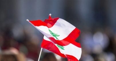 لبنان سيطلب فترة سماح 7 أيام في سندات 9 آذار image