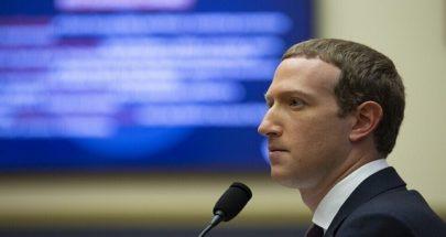 """""""فيسبوك"""" تلغي حدثا تقنيا هاما بسبب كورونا image"""