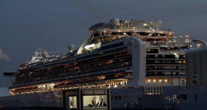 وفاة راكب ثالث من السفينة السياحية باليابان image
