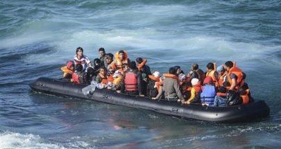 غرق 14 مهاجرا قبالة الساحل الأطلسي للمغرب image