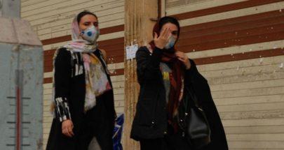 عقدة النقص اللبنانية ازاء الكارثة الايرانية image