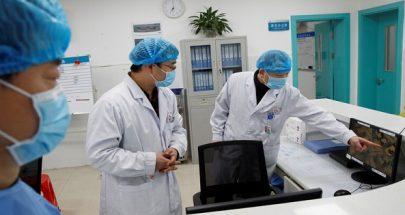 """تراجع عدد الوفيات جراء """"كورونا"""" في الصين في اليومين الأخيرين image"""