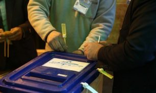 بدء التصويت في الانتخابات البرلمانية الإيرانية image