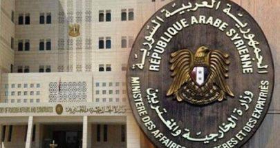 الخارجية السورية: واشنطن منزعجة وتشعر بالمرارة نتيجة اندحار مشروعها في البلاد image