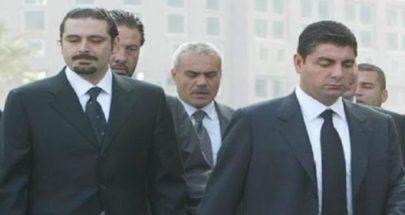 بعد 14 شباط الأضواء خافتة في بيت الوسط فمن البديل؟ image