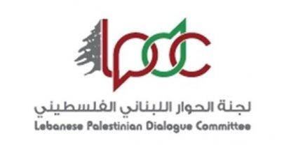بيان لبناني - فلسطيني من السرايا اليوم! image