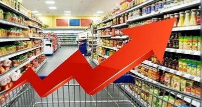 فوضى الأسعار... أين وزارة الاقتصاد؟ image