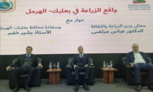 لحود ممثلا مرتضى: في صدد تنظيم مؤتمر عن الأمن الغذائي image