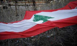 شرطان لمساعدة لبنان... image