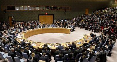 مجلس الأمن يجدد عمل اللجنة المعنيّة بمراقبة تطبيق العقوبات على اليمن image