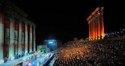كيف ستتعامل وزارتا السياحة والثقافة مع مهرجانات الصيف؟ image