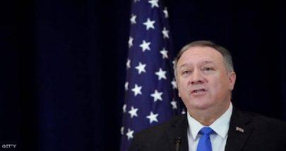 وزير الخارجية الأميركي: نبحث الخيارات لمساعدة تركيا بعد الهجوم على جنودها في سوريا image