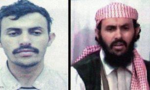 تنظيم القاعدة يؤكد مقتل زعيمه في اليمن قاسم الريمي image