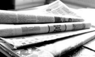 عناوين الصحف الصادرة يوم الاثنين في 24 شباط 2020 image