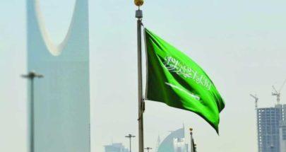 السعودية تُحذّر مواطنيها من السفر الى لبنان image