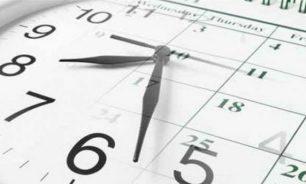 متى سيبدأ العمل بالتوقيت الصيفي؟ image