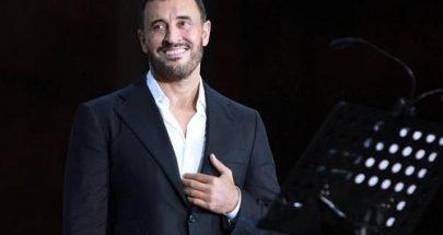 حكم قضائي ضد كاظم الساهر: مطالب بسداد 44 ألف دولار لهذا السبب! image