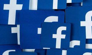"""""""فيسبوك"""" ترفع الحظر المفروض على الإعلانات السياسية image"""