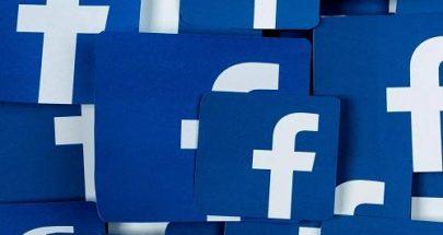 """""""واشنطن بوست"""": فيسبوك قد تواجه دعوى احتكار image"""