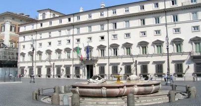 مستشفيات إيطالية تعالج حالات باستخدام بلازما محملة بالأجسام المضادة image
