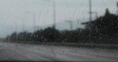 طقس نهاية الاسبوع... انخفاض في الحرارة وامطار؟ image
