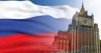 روسيا: إحباط هجمات لتنظيم الدولة الإسلامية في موسكو image